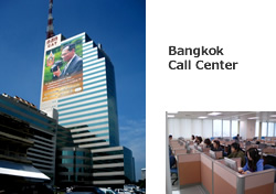 Bangkok Call Center (Thailand)